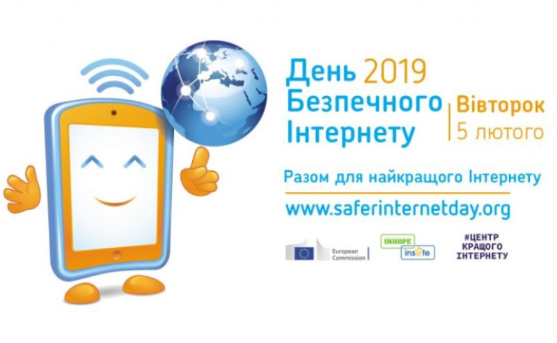 SID2019 Ukraine betterinternetcentre 768x439